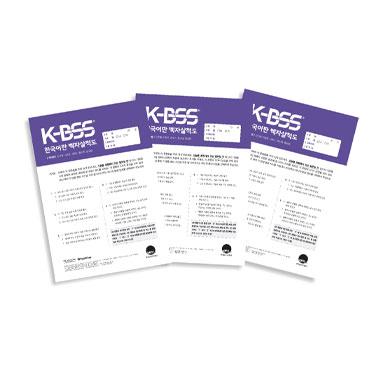 K-BSS (한국어판 벡 자살사고척도)