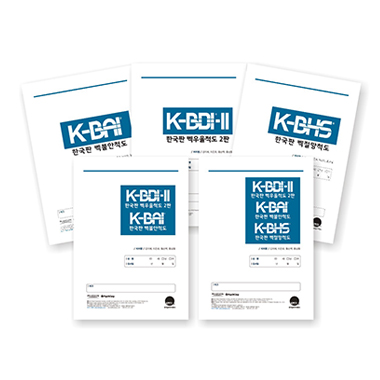 K-BDI-II / K-BAI / K-BHS
