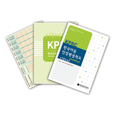 KPRC (한국아동인성평정척도)